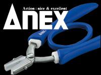 高品質の【ANEX】をはじめ、信頼のプロ向けツール